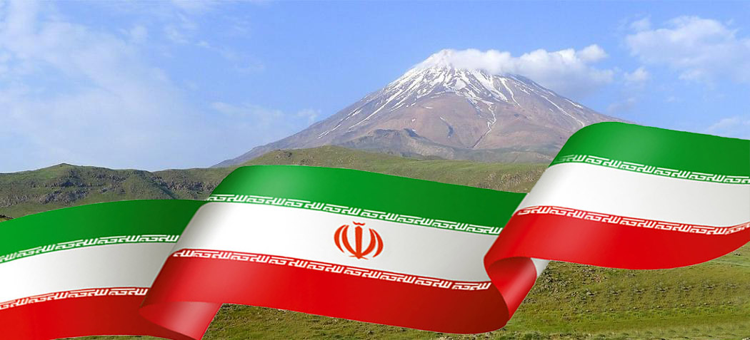 Flag of Iran-damavand